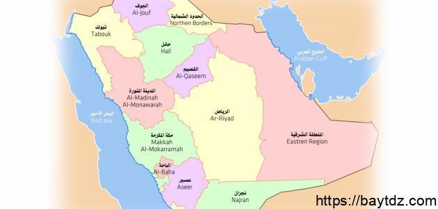 كم تبلغ مساحة المملكة العربية السعودية