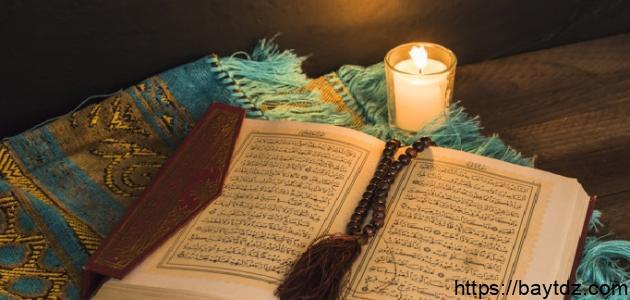 كم عدد السجدات في القرآن الكريم مع ذكرها