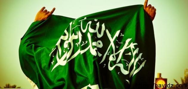 كم عدد سكان السعودية