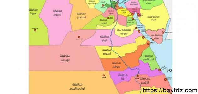 كم عدد محافظات مصر