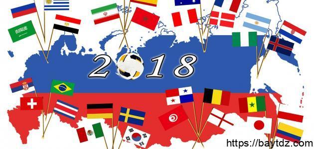 كم فرق كأس العالم