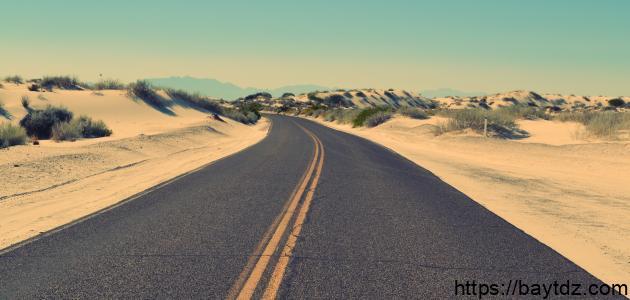 كم كيلومتر من الرياض إلى الطائف