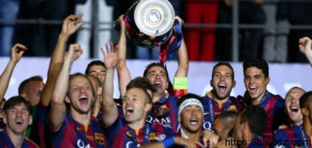 كم لقب لبرشلونة في دوري أبطال اوروبا