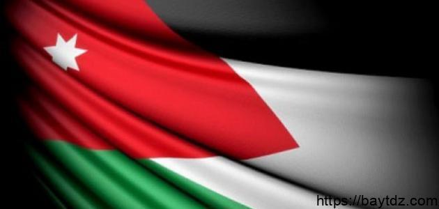 كم محافظة في الأردن