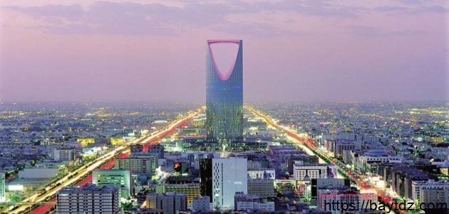 كم مساحة الرياض
