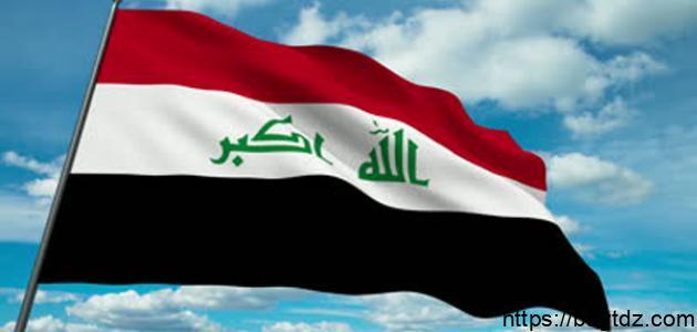 كم مساحة العراق