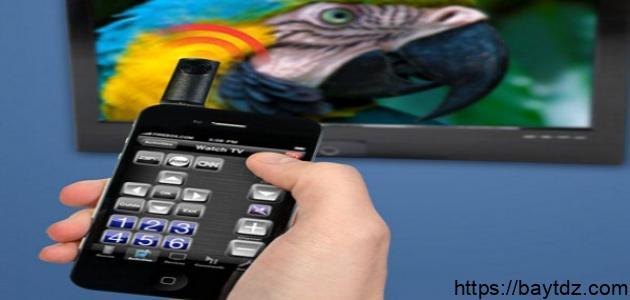 كيف أتحكم بالتلفزيون عن طريق الجوال
