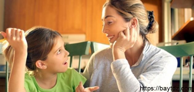 كيف أتعامل مع إبنتي المراهقة
