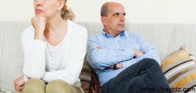 كيف أتعامل مع بخل زوجي