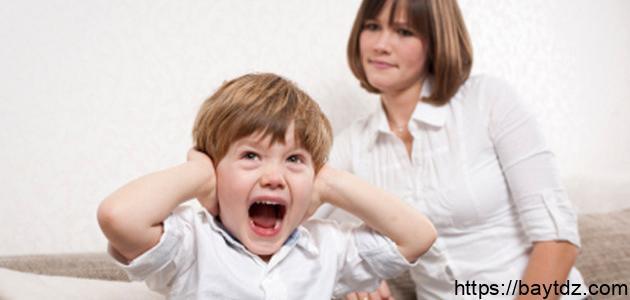 كيف أتعامل مع طفلي إذا أخطأ
