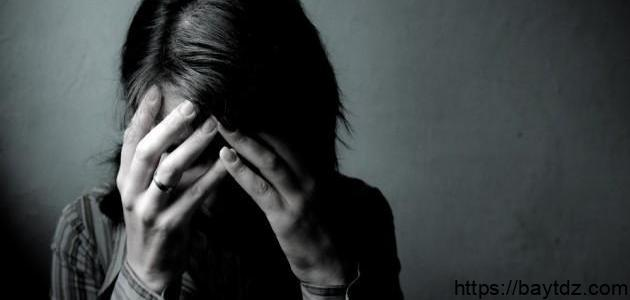 كيف أتعامل مع مريض الاكتئاب