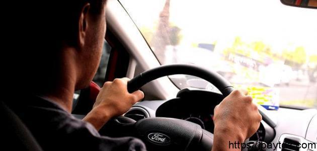 كيف أتعلم قيادة السيارة
