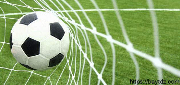 كيف أتعلم لعب كرة القدم