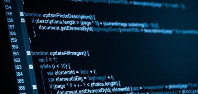 كيف أتعلم لغة البرمجة