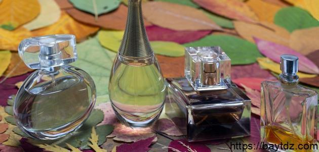 كيف أثبت رائحة العطر