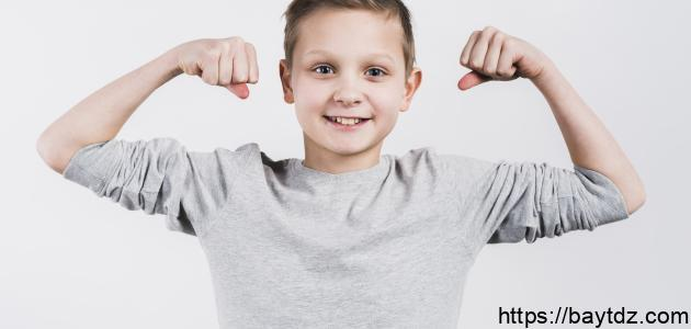 كيف أجعل ابني قوي الشخصية