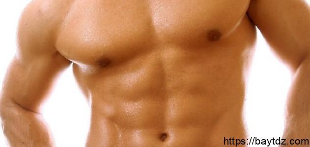 كيف أجعل جسمي جميلاً