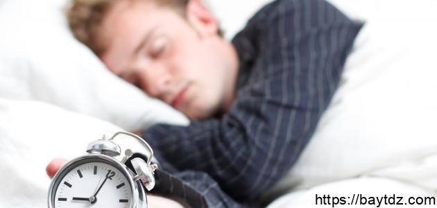 كيف أجعل نومي قليلاً