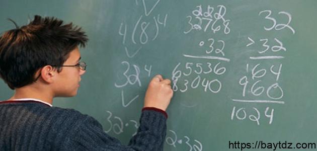 كيف أحسن مستواي في الرياضيات
