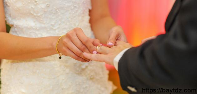 كيف أختار زوجي المستقبلي