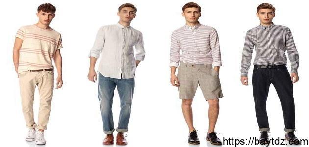 كيف أختار ملابسي للشباب