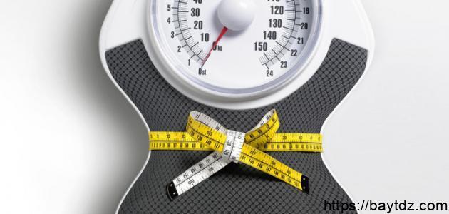 كيف أخسر الوزن الزائد