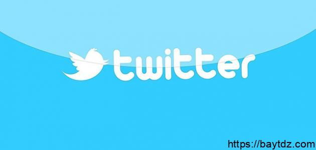 كيف أرجع حسابي بتويتر