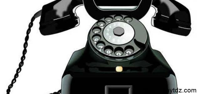 كيف أستعمل الهاتف