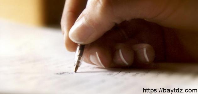 كيف أصبح كاتبة خواطر