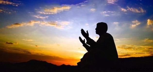 كيف أعرف أن الله غفر لي