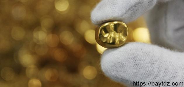 كيف أعرف الذهب من النحاس