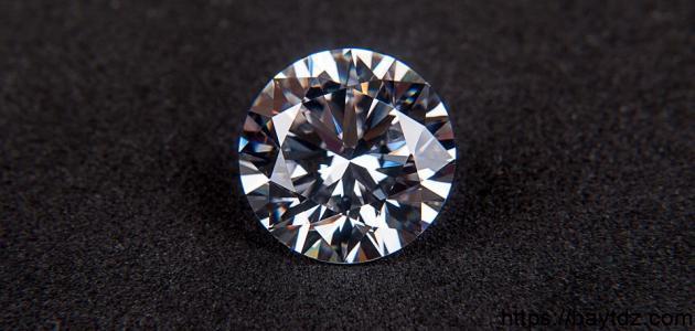 كيف أعرف حجر الماس