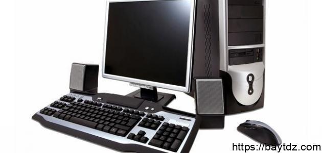 كيف أعرف خصائص الكمبيوتر