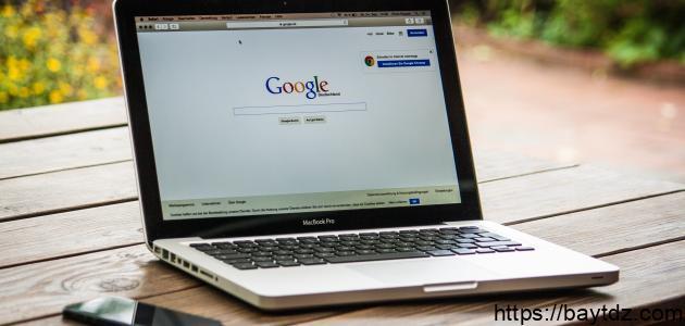 كيف أعمل إيميل جوجل