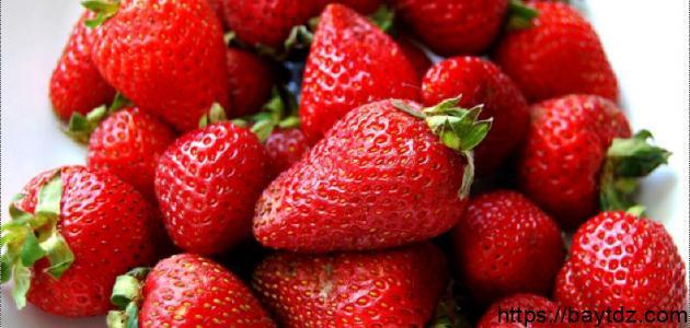 كيف أعمل عصير فراولة