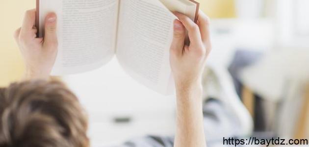 كيف أعود نفسي على القراءة