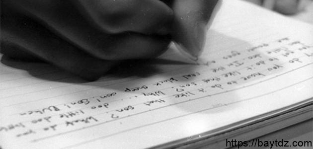 كيف أكتب تعبيراً