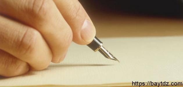 كيف أكتب مقالاً نقدياً