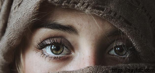 كيف أهتم بجمال عيوني