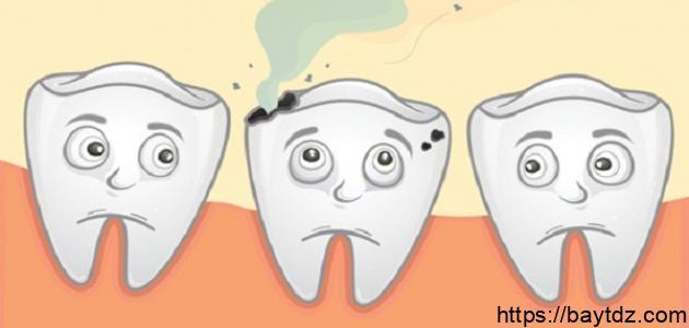 كيف أوقف تسوس الأسنان