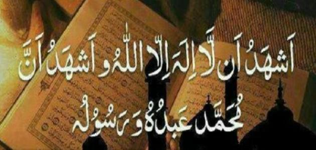 كيف ادخل في الاسلام
