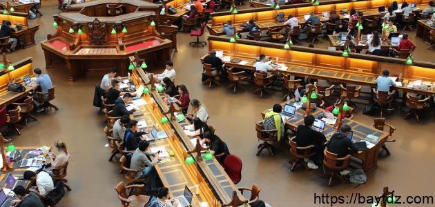 كيف الدراسة في ماليزيا