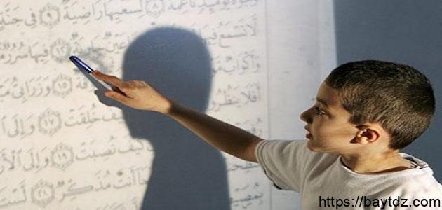 كيف تتحدث اللغة العربية بفصاحة