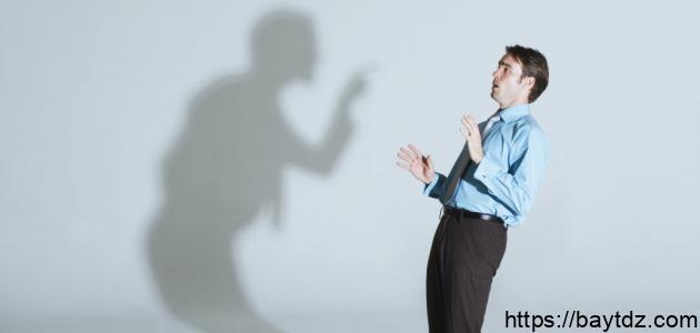 كيف تتخلص الخوف
