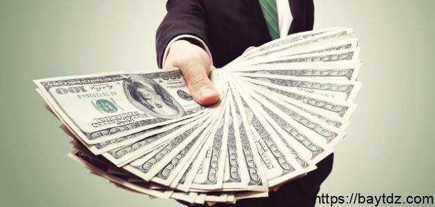 كيف تتخلص من ديونك