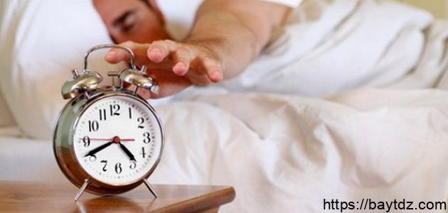 كيف تتخلص من كثرة النوم