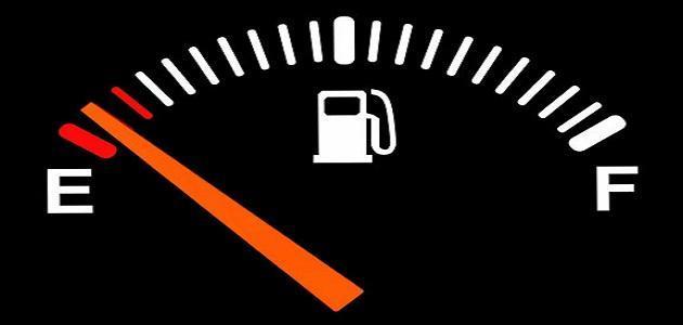 كيف تجعل سيارتك توفر بنزين