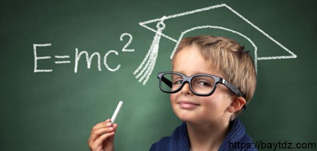 كيف تجعل طفلك يحب الدراسة