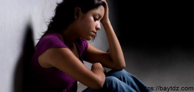 كيف تخرج نفسك من الاكتئاب