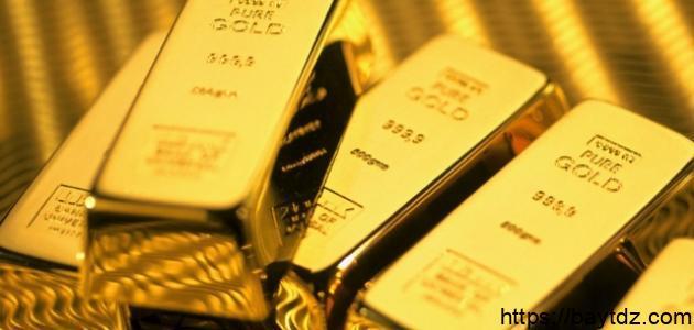 كيف تستثمر في الذهب
